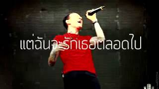 LINKIN PARK With You ซ บไทย