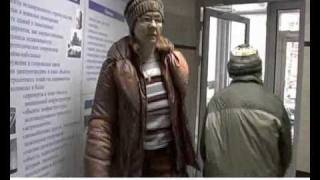 видео Агентство недвижимости в Барнауле - База недвижимости: продажа, покупка жилой недвижимости Барнауле