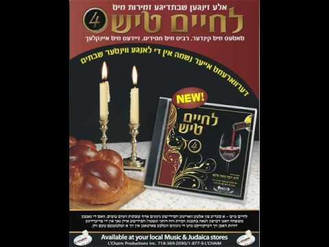 Lechaim Tisch 4 - Sampler