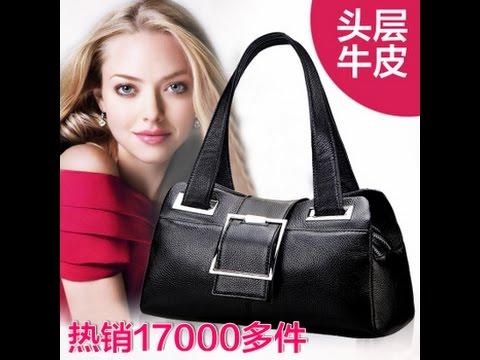 Посылка c Aliexpress Женская сумка мини кошельки супер дешево .