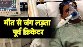Former Indian Cricketer Jacob Martin Battles For Life | Sports Tak