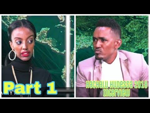 Hachalu Hundessa 2018 Amharic interview...