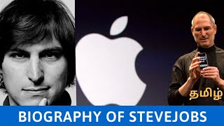 Life history of Steve jobs| APPLE FOUNDER 🍎| MOTIVATION | TAMIL | PAARTHASARATHY| PS
