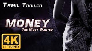 Money The Most Wanted Short Film || Tamil Trailer 2018 || Himanshu, Sudheerr, Sharath