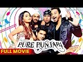 Latest Punjabi Movie 2018 | New Punjabi Popular Films 2018 | Punjabi Romantic Comedy Movies 2018
