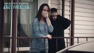 Дом с чудовищной тайной – Следствие ведут экстрасенсы. Смотрите 19 апреля!