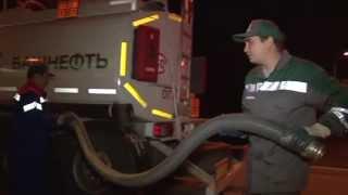 Смотреть видео что делает оператор товарный на газовой азс