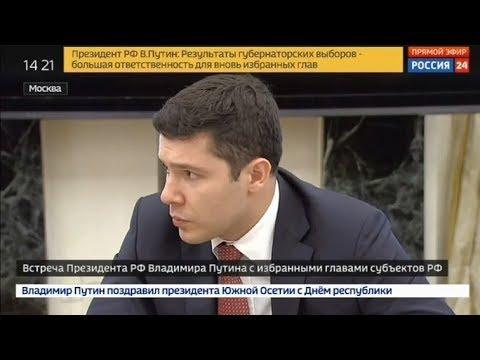 Антон Алиханов рассказал