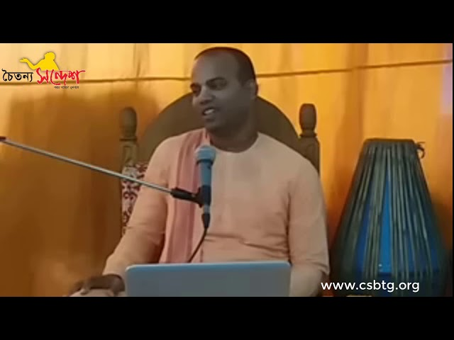 অর্জুনের ৪টি প্রশ্ন || পর্ব-২ || শ্রীপাদ বেণুধারী দাস ব্রহ্মচারী