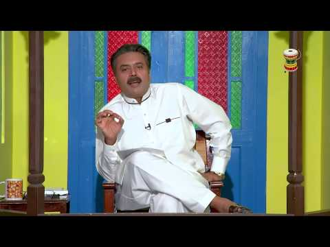 Nasir Chinyoti ka Corruption Terminate krne ka naya andaaz | Dugdugee