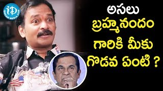 Venu Madhav About His Fight With Brahmanandam ||Frankly With TNR|| iDreamFilmnagar