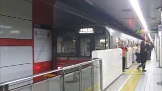 名古屋市営地下鉄桜通線 6000形6101F 中村区役所 行 名古屋駅到着 2020.01.02