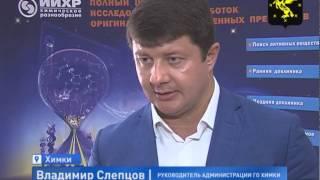 видео В Пушкинском музее рассказали о планах на 2017 год :: Новости :: ТВ Центр