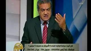 خبير استراتيجي : اول دولة عربية خائنة لمصر هي فلسطين ومازالنا نقف بجانبها