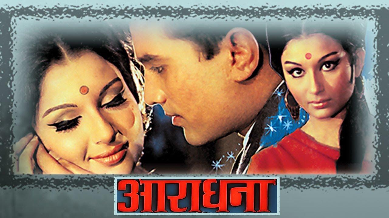 Aradhana (4K) - आराधना - Full 4K Movie - राजेश खन्ना - शर्मिला टैगोर - Bollywood Classic Movie
