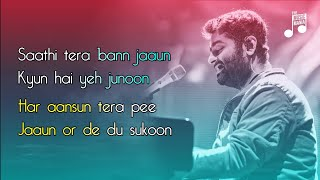 HAI DIL YE MERA SONG LYRICS | ARIJIT SINGH | FULL SONG |