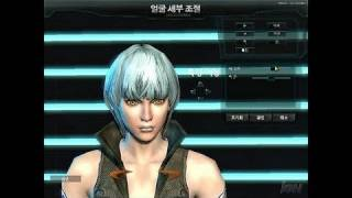 Huxley: The Dystopia Xbox 360 Gameplay - Female Creation