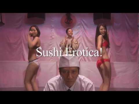 映画 『デッド寿司』 予告編 Dead Sushi (Long Version) Trailer HD
