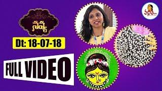 Navya Full Episode | 18 - 07 - 2018 | Navya | Vanitha TV