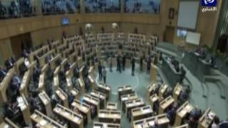 بالفيديو: نواب أردنيون يتلعثمون في أداء اليمين الدستوري