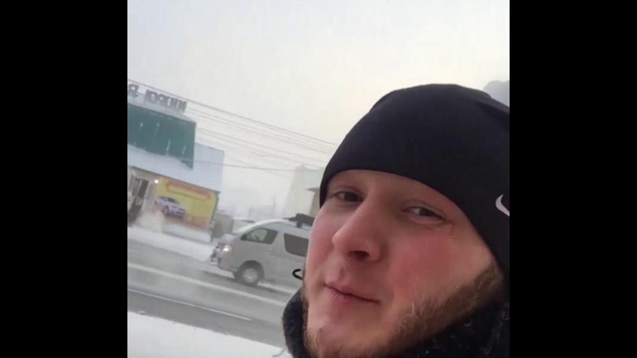 В Якутии хорошо, но есть один минус