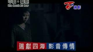 Liu Jia Liang - Ai Guo Jiu Zu Gou (Karaoke)