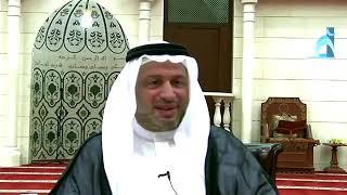 السيد مصطفى الزلزلة - إجابة الإمام علي الهادي عليه السلام على أسئلة وجهها له علماء المتوكل العباسي