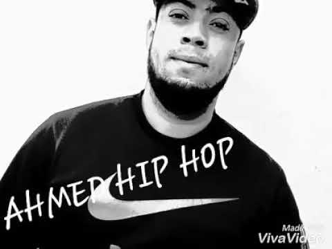 Rap tunsi Ahmed 2017