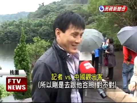 「國父.蔣介石」遊慈湖 遊客驚呼-民視新聞