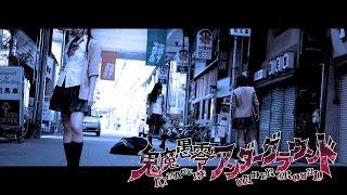 アリスフィルムコレクション:http://www.alice-project.biz/movie DVD...