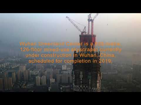 Greenland Center | Wuhan | 636m 2087ft 125 fl Update! January 2018