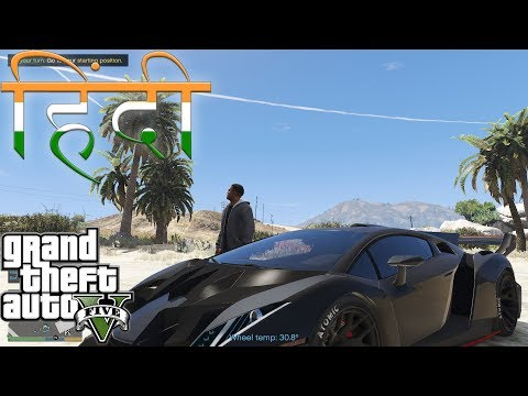 GTA 5 RACING HINDI #34
