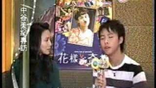 日本電影花樣奇緣女星中谷美紀接受無線娛樂新聞臺主播蕭嘉俊的專訪.