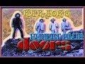 The Doors * Karaoke Of Runnin Blue