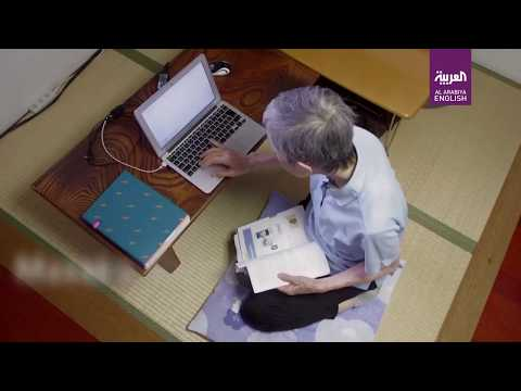 Meet Japan's 82-year-old app-maker and programmer