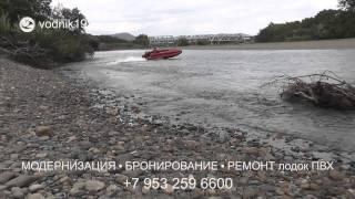 Човен ФРЕГАТ M-480 FM Jet + Yamaha-40 + водомет