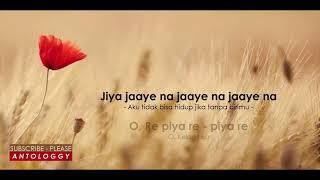 Muskurane Ki Wajah Tum Ho  Lyrics dan terjemahan indo
