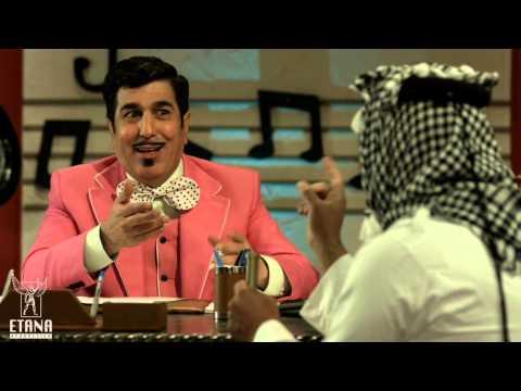 عبد الرحمن المرشدي وأحسان دعدوش موال واغنيه فنكر جبس تحشيش