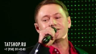 Равиль Галиев «Ашыктырма, гомер»