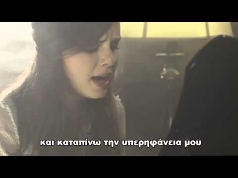 say Something - GREEK LYRICS -A Great Big World- Christina Aguilera