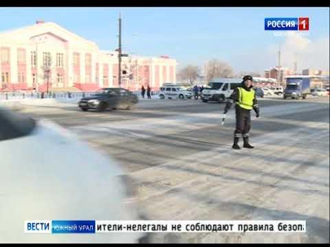 Аварии с BlaBlaCar в Челябинской области