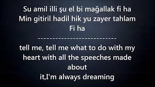 Zamil zamil remix with lyrics.  By  . Shahi Kazi