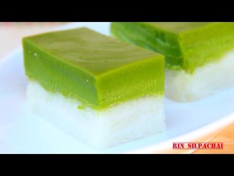 Malaysian Glutinous Rice with Pandan Custard Recipe! (Kuih Seri Muka) ข้าวเหนียวสังขยามาเลเซีย