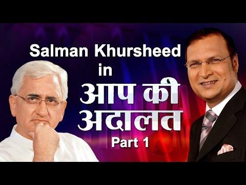 Law Minister Salman Khursheed In Aap Ki Adalat (Part 1)