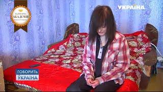 Невеста без кожи (полный выпуск) | Говорить Україна