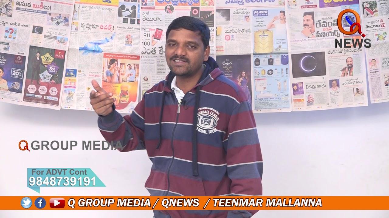 Morning News With Mallanna 27 12 2019 Ii Teenmar Mallanna Q News Q Group Media Youtube