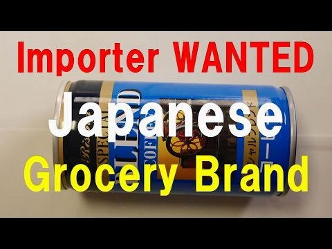 Japanese coffee maker & brands famous canned coffee in japan