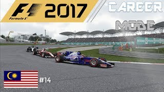F1 2017 Career Mode Part 14: Vettel seeks his revenge ... again!