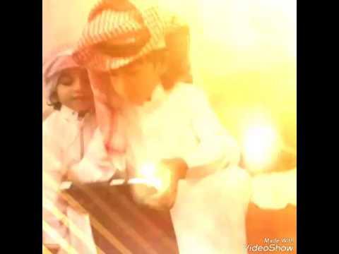 امير العرب