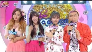 Opening, 오프닝, Music Core 20140308